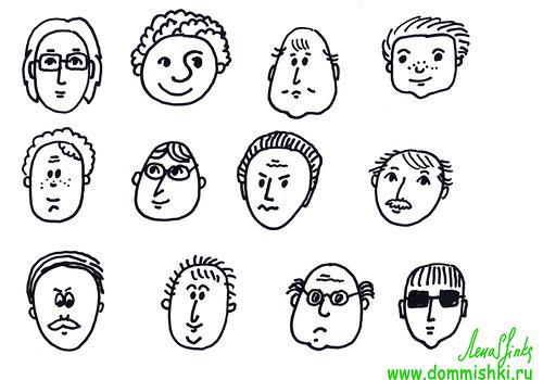 D:\Documents and Settings\Пользователь\Рабочий стол\для урока я мои друзья дружеский шарж портреткласса\распечатать примеры шаржа\примеры шаржа 2.jpg