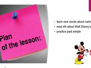 Plan of the lesson: learn new words about cartoons read sth about Walt Disney
