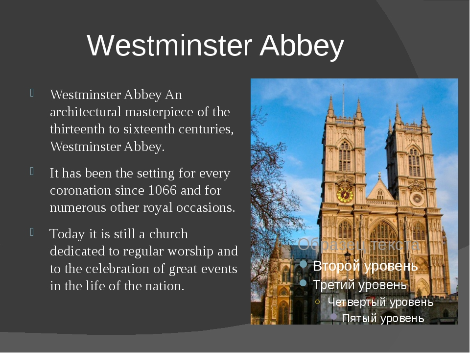 Westminster Abbey Westminster Abbey An architectural masterpiece of the thirt...