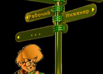 http://www.bestru.ru/files/adv_img/ff4cb4249f.png