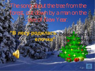 Использованные ресурсы: http://blogs.privet.ru/community/concursu?year=2010&