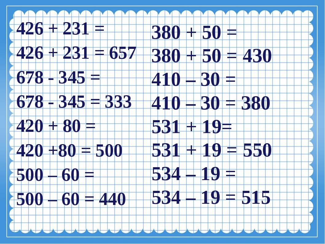 426 + 231 = 426 + 231 = 657 678 - 345 = 678 - 345 = 333 420 + 80 = 420 +80 =...