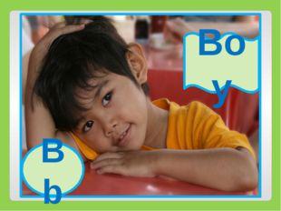 Bb Boy Bb