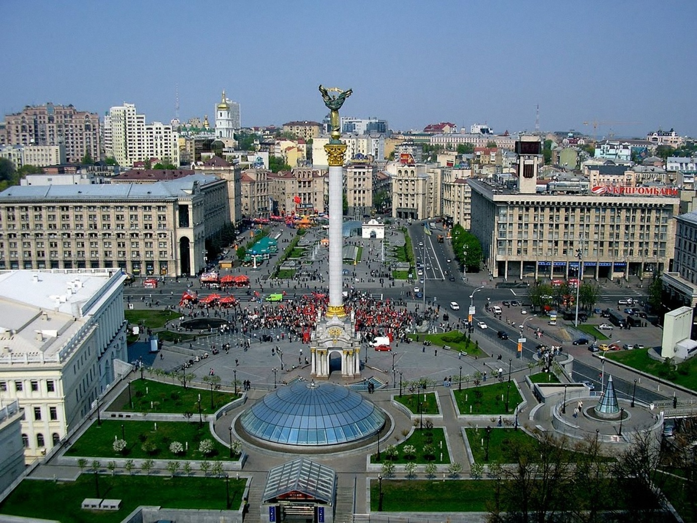 C:\Users\User\Downloads\ws_Kiev_Square_1600x1200.jpg