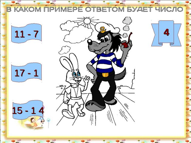 4 11 - 7 17 - 1 15 - 1 4 http://aida.ucoz.ru
