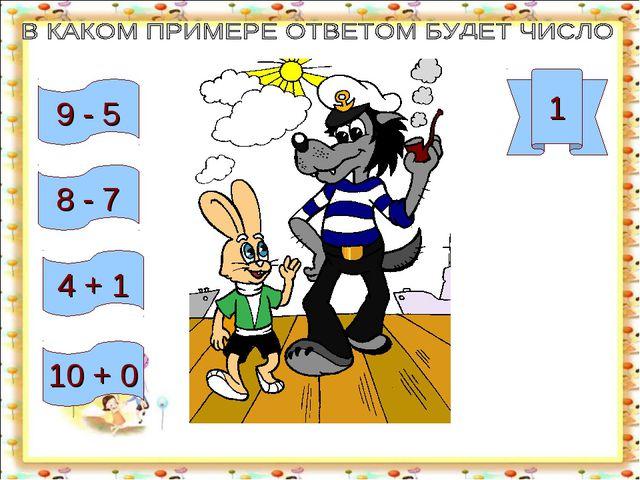 1 9 - 5 8 - 7 4 + 1 10 + 0 http://aida.ucoz.ru