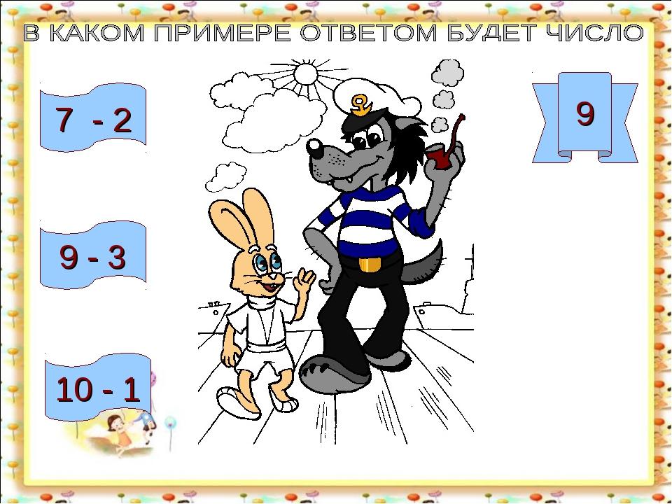 9 7 - 2 9 - 3 10 - 1 http://aida.ucoz.ru