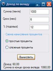 hello_html_m7c2c1abe.jpg