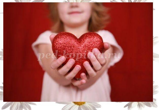 http://ped-kopilka.ru/upload/blogs/9784_d61ff31ab6a6cb321ffbd975b811663a.jpg.jpg