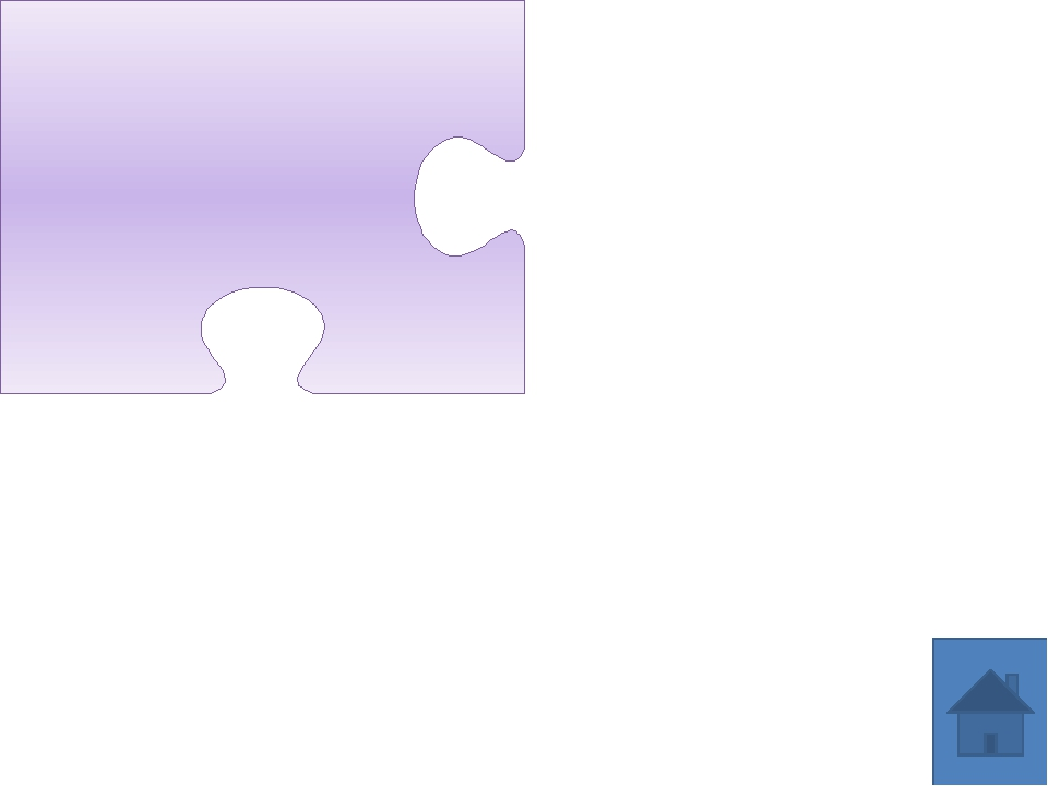 Белый косой диагональный крест на синем фоне – это крест Святого Андрея , пок...