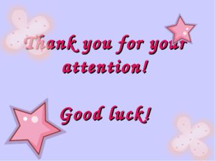 Thank you for your attention! Good luck!