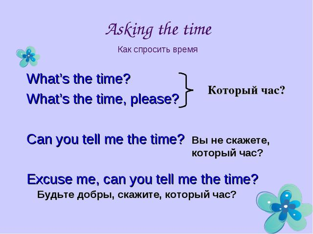 What's the time? What's the time, please? Can you tell me the time? Excuse me...