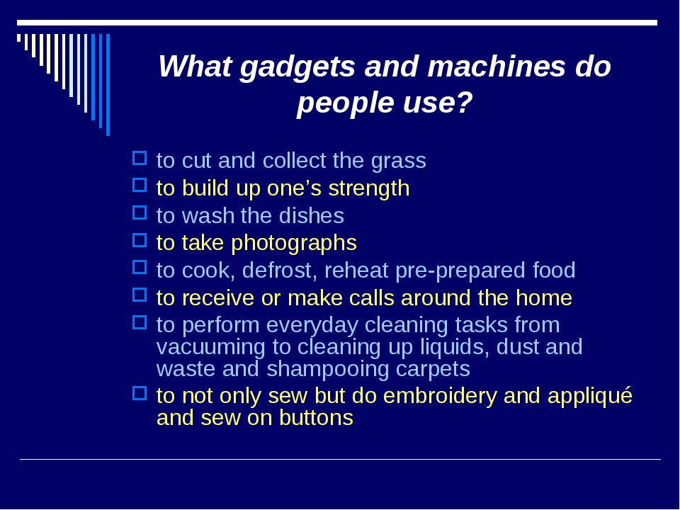 What gadgets and machines do people use? to cut and collect the grass to buil...