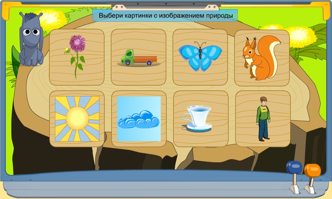 http://static1.keep4u.ru/2008/10/07/8a28f938ebe5f81174.jpg