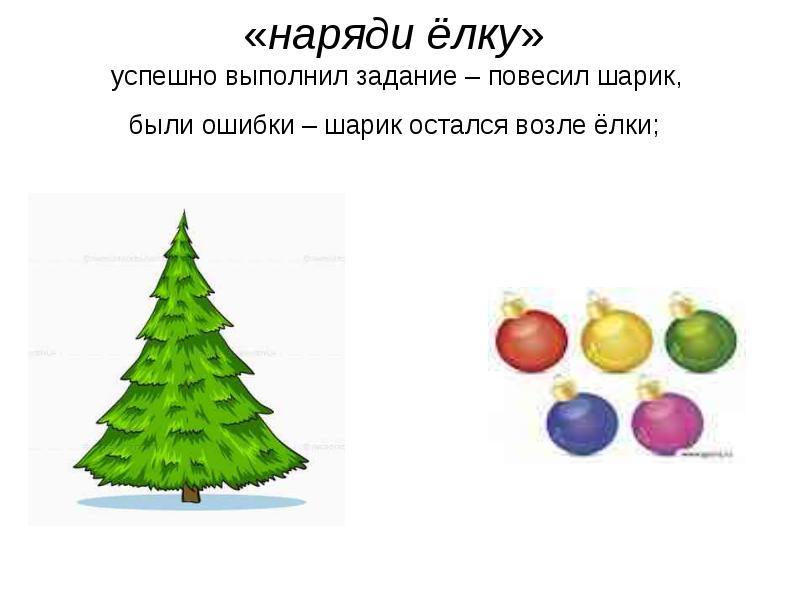 http://uch.znate.ru/tw_files2/urls_12/5/d-4184/img12.jpg