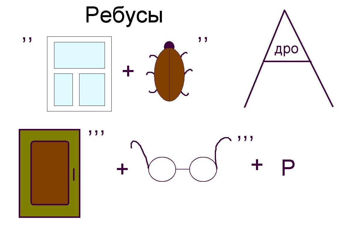 http://skachate.ru/pars_docs/refs/202/201458/201458_html_70ce952f.png