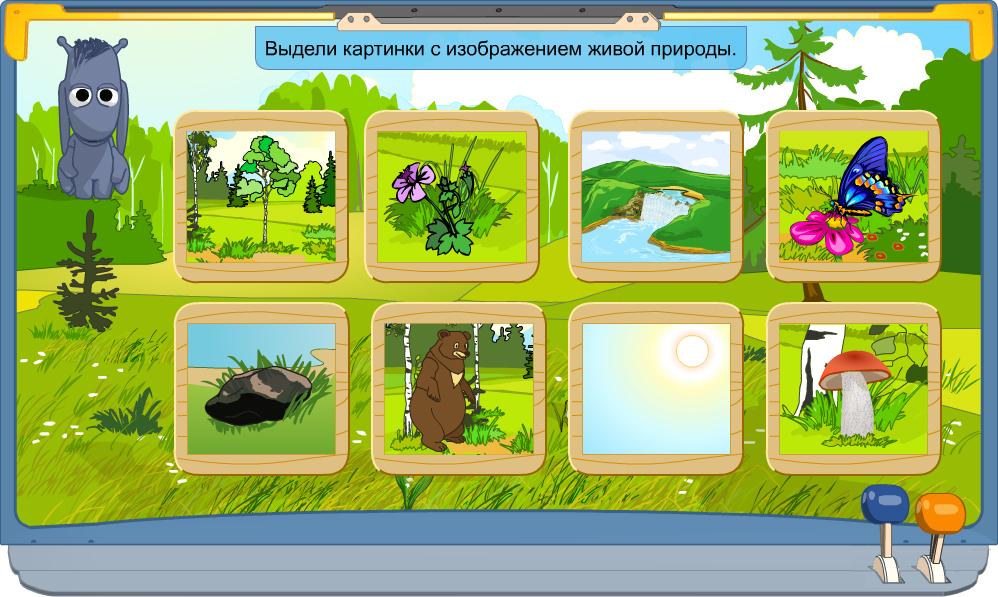 http://gargtutuless.science/pic-nachalka.info/sites/default/files/5_13.jpg