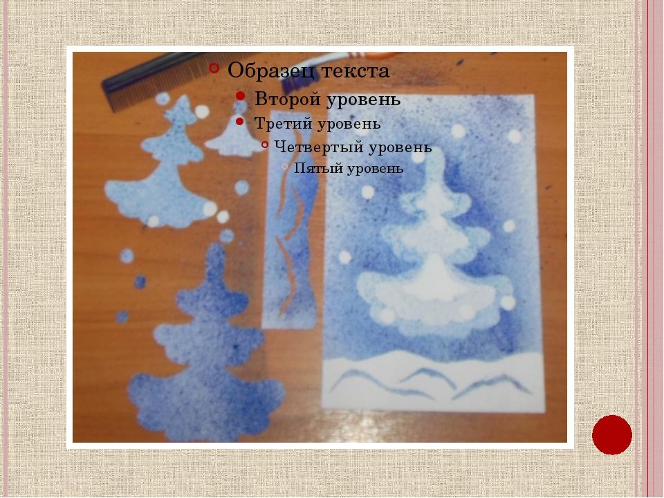 конспект занятия по рисованию новогодние открытки можете только мечтать
