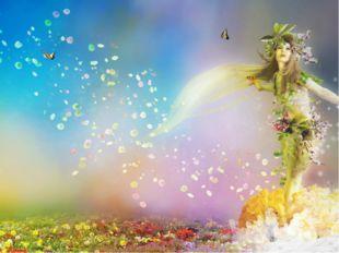 УЭ 5. I уровень Улыбкой ясною природа Сквозь сон встречает утро года; Синея б