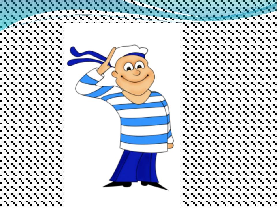 Днем рождения, морячок гифка