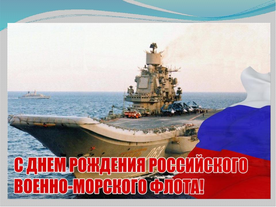 Тула новогодняя, открытки с днем вмф россии кузнецова