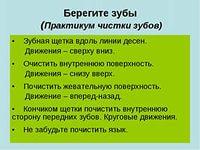https://im3-tub-kz.yandex.net/i?id=d35a39d8ab45a491969a2c887397b1a9&n=21