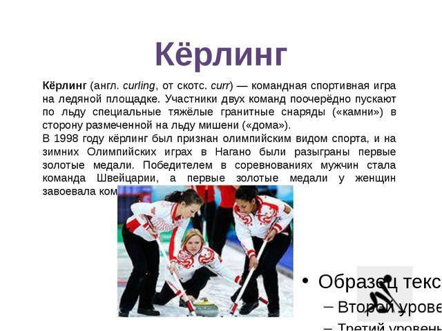 Прыжки на лыжах с трамплина (англ.ski jumping)— вид спорта, включающий пры...