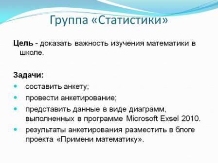 hello_html_28b2697b.jpg