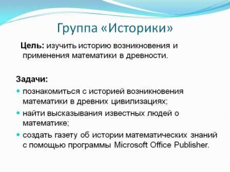 hello_html_m3cd08b72.jpg