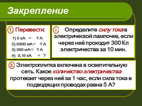 hello_html_7dea2b4d.png