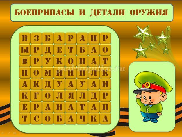 http://ped-kopilka.ru/upload/blogs2/2016/2/26168_84baeb9e0f14b4ba203e644ba46172c3.png.jpg