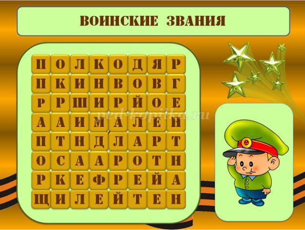 http://ped-kopilka.ru/upload/blogs2/2016/2/26168_8b12b07a4c1bcb65b1892aa025de784e.png.jpg