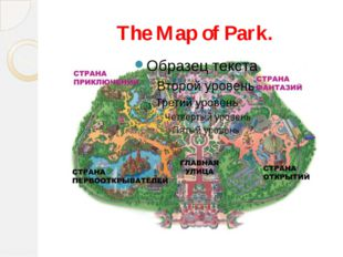The Map of Park.