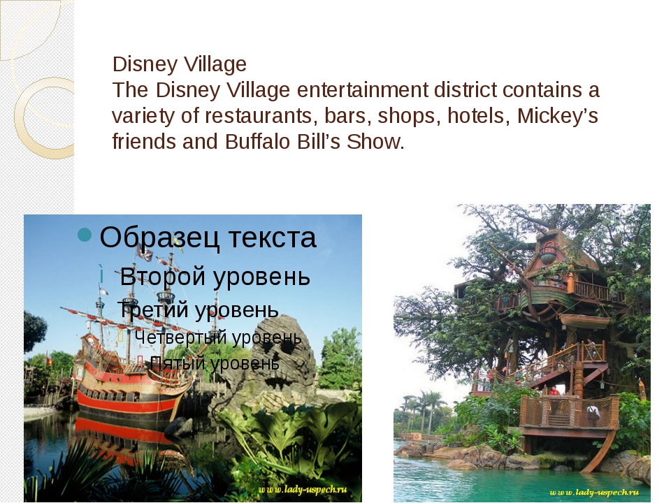 Disney Village The Disney Village entertainment district contains a variety o...