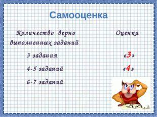Для создания презентации использовались источники: http://lake.k12.fl.us/cms/