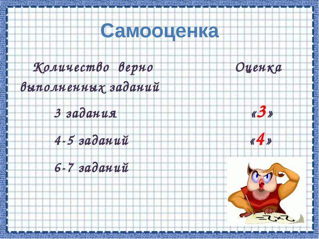 Для создания презентации использовались источники: http://lake.k12.fl.us/cms/...