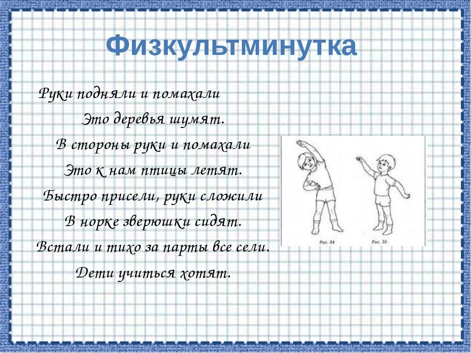 Самопроверка № 1445 а) 12,6 б) 0,23 в) 5,2 г) 0,087 д) 1,03 е) 3