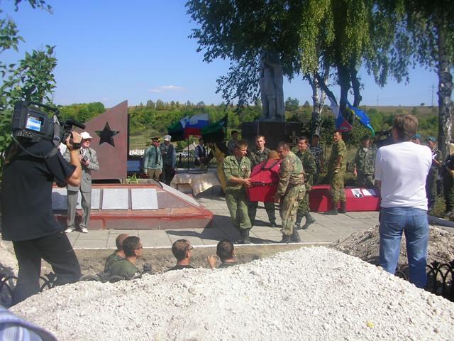 http://www.duga31.ru/pics/zahoronenie_2009000003e.jpg