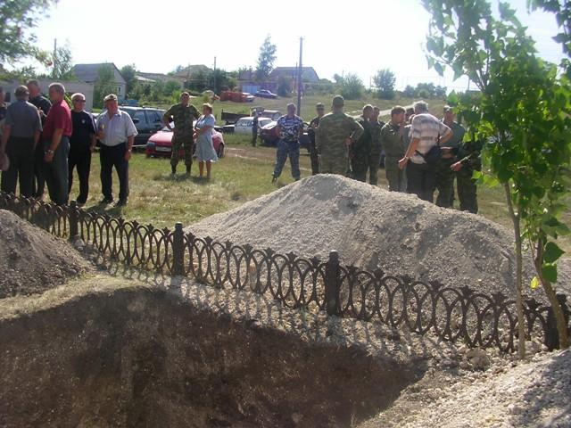 http://www.duga31.ru/pics/zahoronenie_2009000001e.jpg