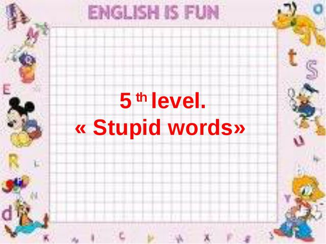 5 th level. « Stupid words»