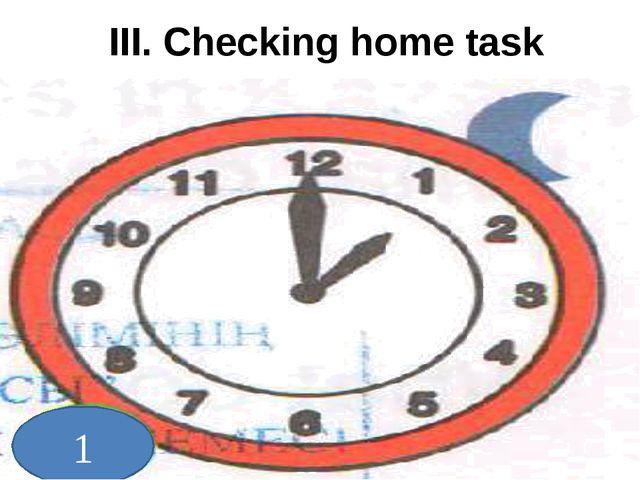 III. Checking home task 1
