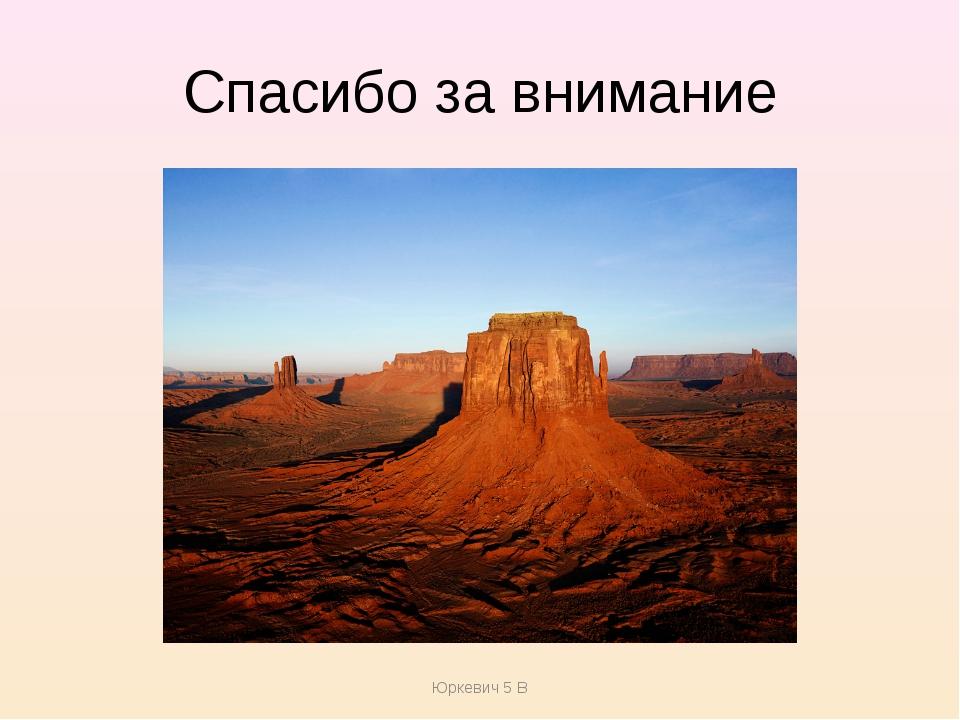 """Как в gimp сделать фото черно-белым - Дюсш 2 """"Юность"""""""