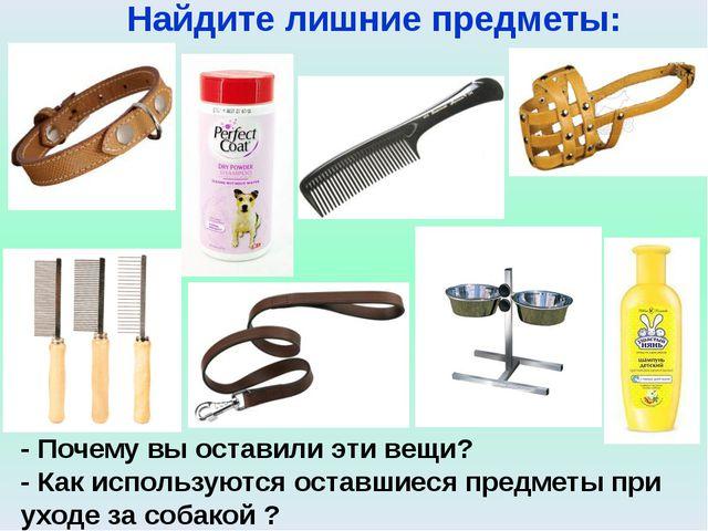 Интернет - ресурсы: http://www.xrest.ru/original/112413/ http://pda.privet.ru...