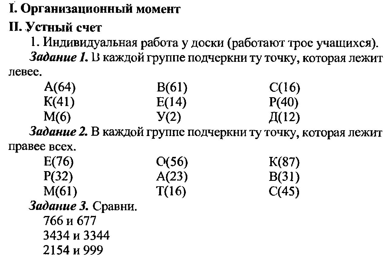 hello_html_1f94b65b.png