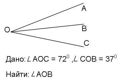 C:\Users\Lenovo\Desktop\задачи на чертежах\задания\7 класс\углы\Публикация1.jpg
