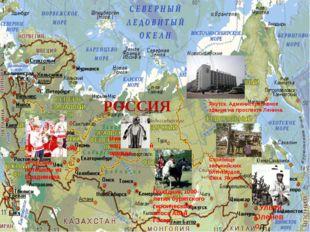 Детский этнографический ансамбль «Русские потешки» из Владимира. Ненка в наци