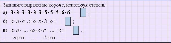 hello_html_4a03d39d.png