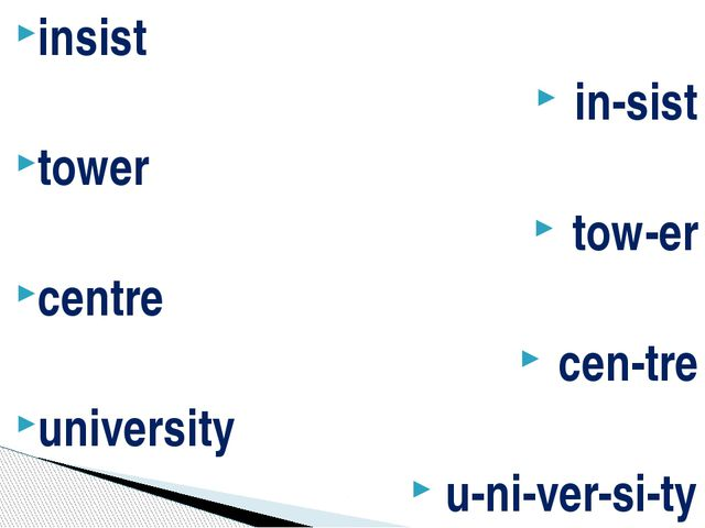 insist in-sist tower tow-er centre cen-tre university u-ni-ver-si-ty