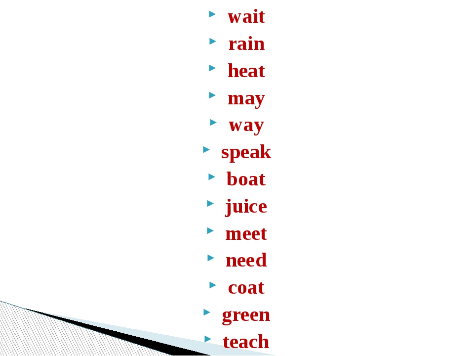 wait rain heat may way speak boat juice meet need coat green teach