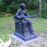 Фотография достопримечательности Памятник Высоцкому